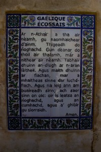 The Lord's Prayer in Scottish Gaelic.