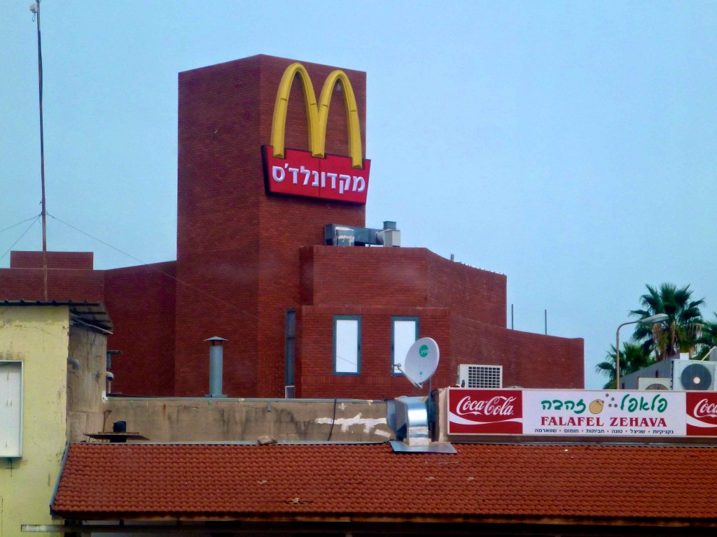 The Mcdonalds next door to the restaurant where we ate our biblical meal.