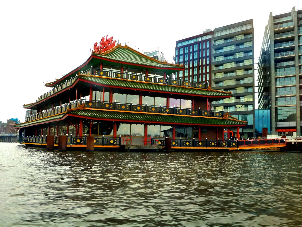 The Floating Sea Palace restaurant.